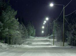 MaxLite Streetlight