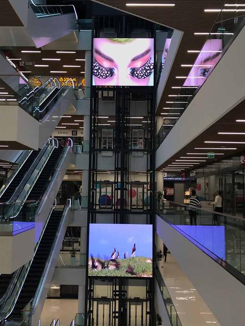 Daktronics Adds To Premium Shopping Destination At
